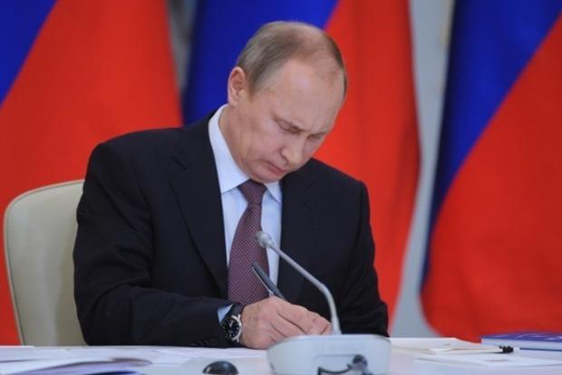 Путин ратифицировал соглашение с республикой Беларусь обобеспечении региональной группировки войск