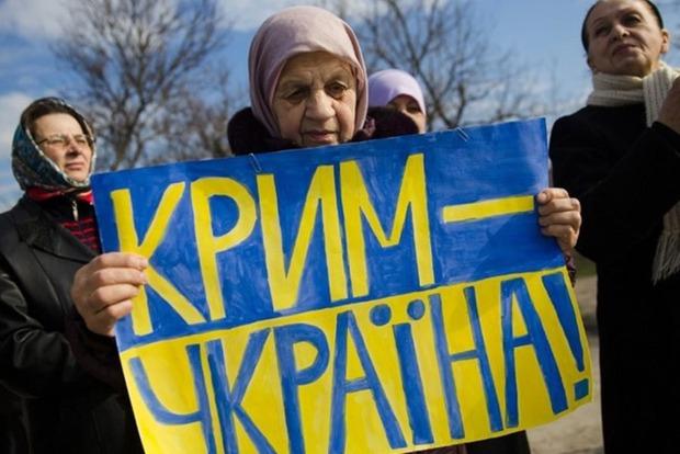 Не признают референдум: оккупировавшая Крым Россия нашла виновных в бедах его жителей