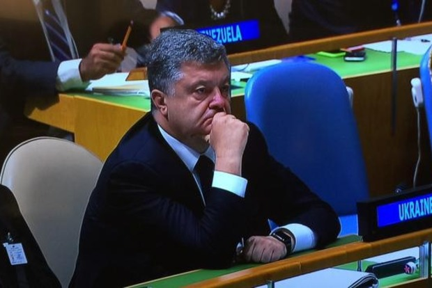 Генассамблея ООН: прямая трансляция