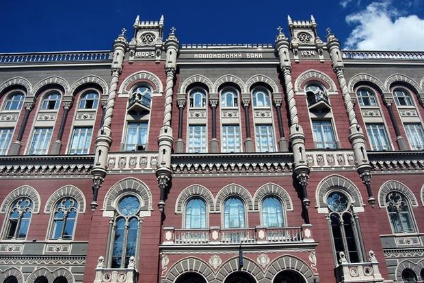 НБУ снижает граничную сумму наличных расчетов до 50 тыс. грн