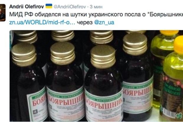 В России обиделись на шутки украинского посла об отравлении «Боярышником»