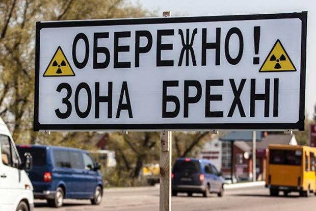 Эксперты нашли вакцину от российской пропаганды