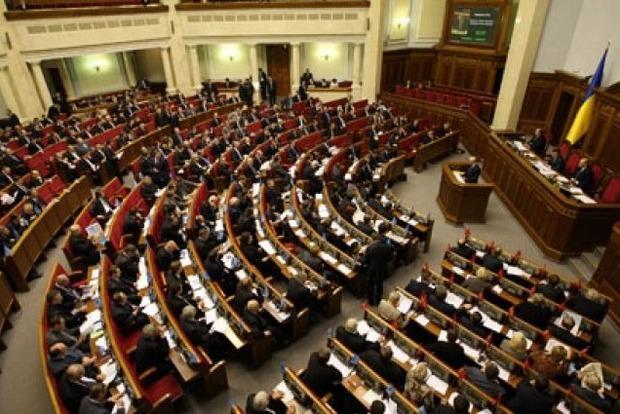 ВР запросила разъяснений об изменениях в выплатах переселенцам при ООС
