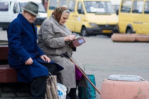 Журналисты подсчитали, сколько украинцев смогут выйти на пенсию в 2018 году