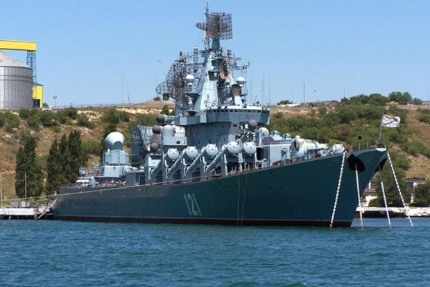 Около Сирии встал на дежурство российский ракетный крейсер