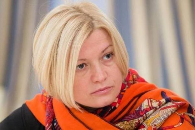 Геращенко: Евросоюз теряет доверие украинского общества из-за безвиза