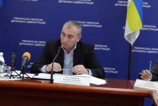 Глава Ровенской области подал в отставку