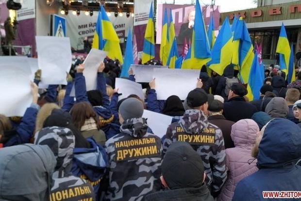 Националисты в Житомире пытались устроить Порошенко вторые Черкассы