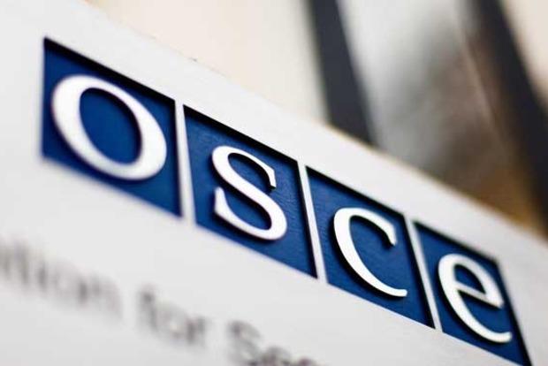 Reuters: Погибший на Донбассе сотрудник ОБСЕ был гражданином США