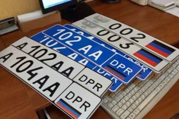 В России чиновника «ДНР» заставили поставить на авто украинские номера