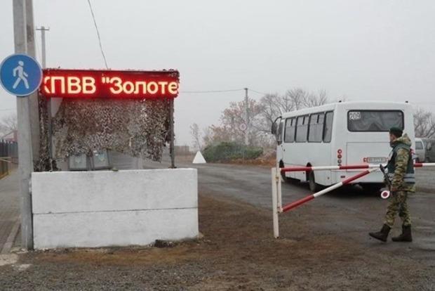 Пункт пропуску «Золоте» на Донбасі знову запрацював