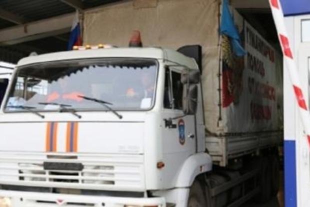 Пограничникам не дали проверить, что россияне привезли боевикам в «гумконвое»
