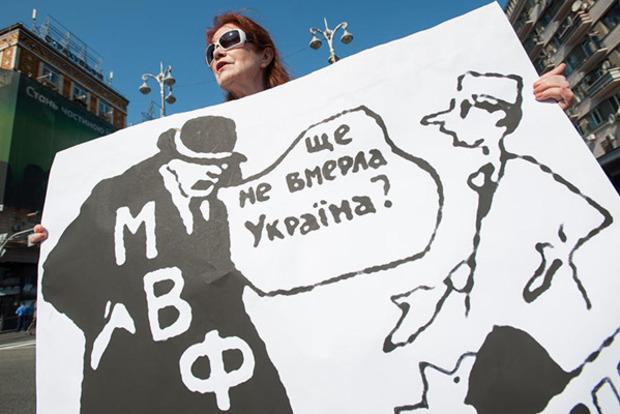 Украина уже критически зависима от траншей МВФ - экономист