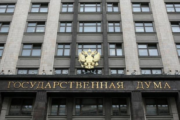 Россия продлила переходной период для Крыма