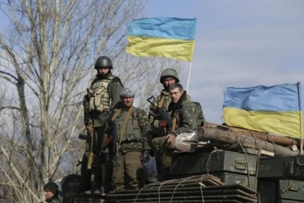 ВСУ заняли стратегически главную позицию врайоне Горловки