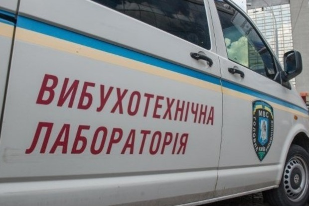 В Харькове заминировали торговый центр