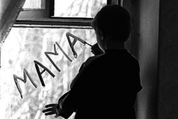 В Украине закроют интернаты. Куда денут больше 100 тысяч детей?