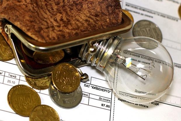 За каждую неправильно насчитанную платежку компании будут платить штраф 1-2 тыс. грн - НКРЭКУ
