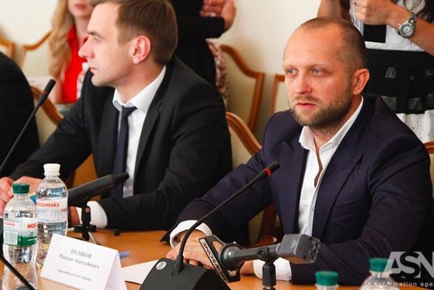На депутата Полякова надели электронный браслет
