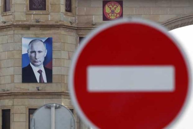 Bloomberg: Евросоюз продлит санкции против россиян