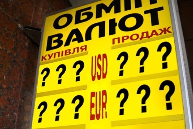 Нацбанк объяснил ослабление гривны спадом деловой активности