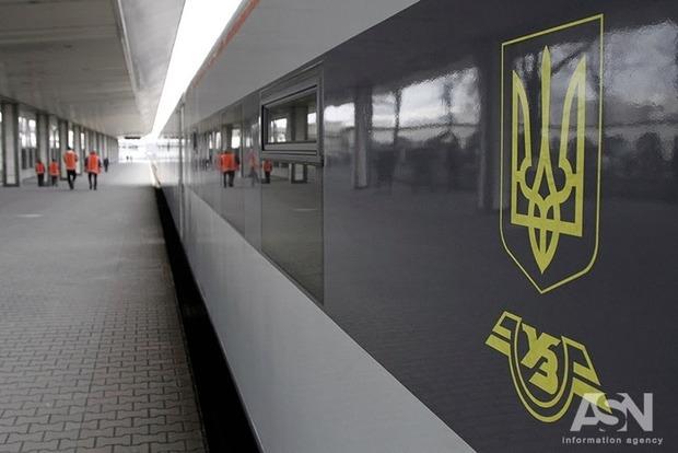 Укрзалізниця стартовала продажу билетов по Украине
