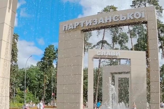 Кличко проинспектировал результаты скандального ремонта в парке