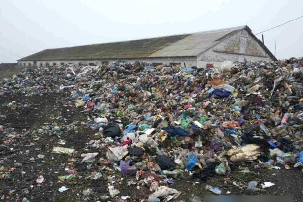 Львовский мусор обнаружили в Полтавской области: полиция завела дело