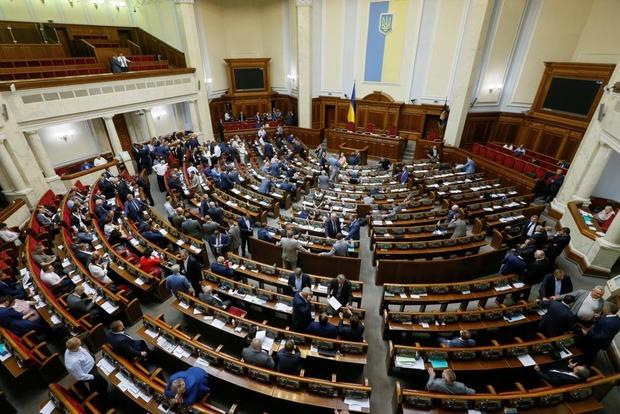 Рада поддержала поправки в Конституцию по НАТО и ЕС