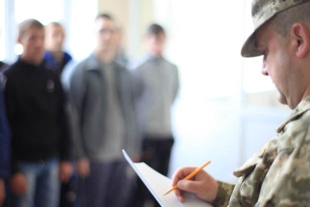 В Украине изменили концепцию военного призыва: что ждет новобранцев