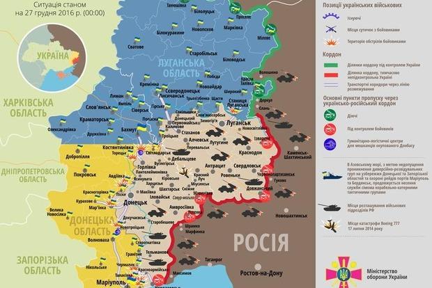 На Донбассе ранены двое украинских военнослужащих