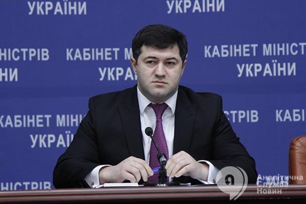 Самопомич требует отставки главы ГФС Насирова