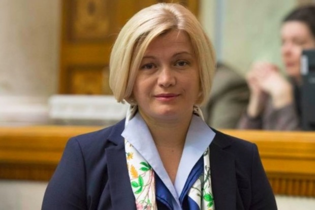 Геращенко: Россия использует заложников для шантажа Украины