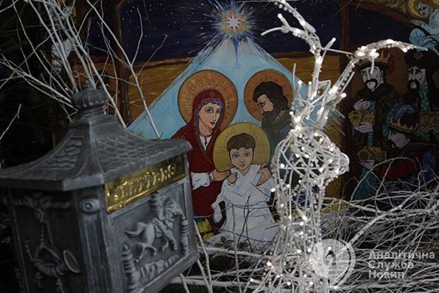 Ночь накануне Рождества