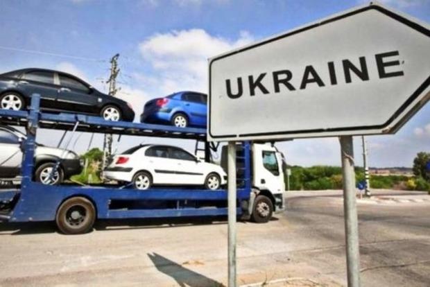 Легализация евроблях: как это делали в Молдове