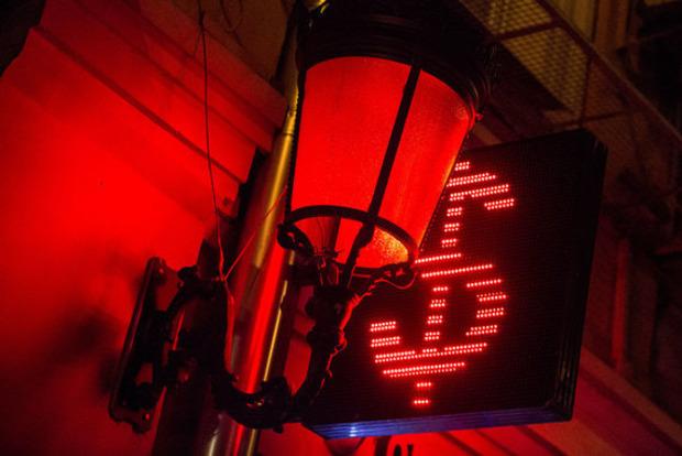 40 копійок за годину: Курс рубля обвалився після новини про «жорсткі санкції»