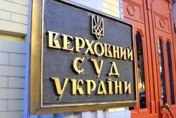 Новый Верховный суд начнет работу 15 декабря