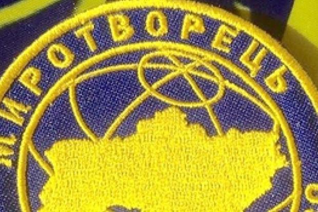 Сайт «Миротворец» попал взону внимания украинской милиции