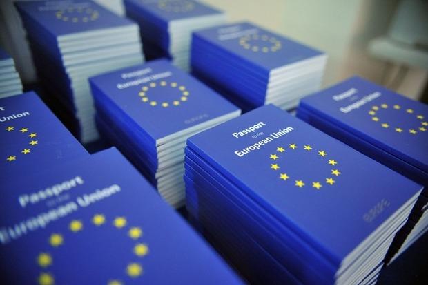 Основатели Приватбанка получили гражданство Кипра посхеме «золотой визы»