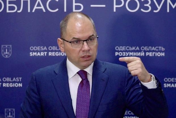 Вакцин від чотирьох смертельних хвороб немає на Одещині