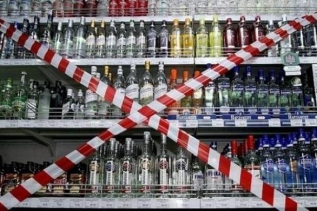 В Днипре предлагают полностью запретить продажу алкоголя