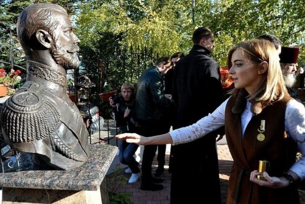 В РПЦ просят не смеяться над Поклонской и мироточением бюста Николая II