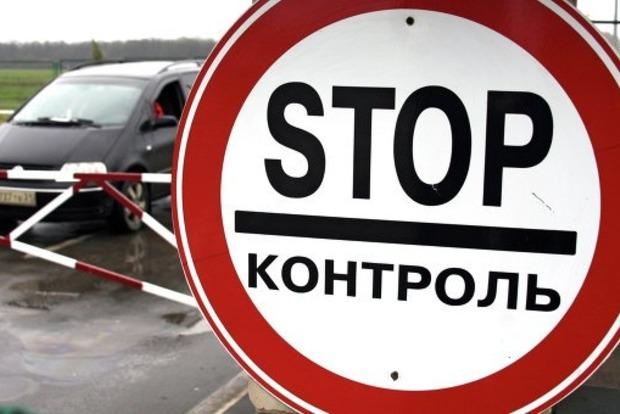 ФСБ заявила о задержании украинского военного