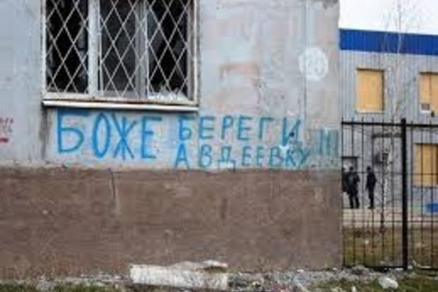 Порошенко экстренно собирает Военный кабинет СНБО из-за обстрелов Авдеевки – СМИ
