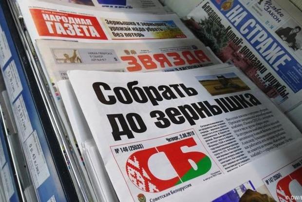 Лукашенко закручивает гайки: газеты уничтожены, сайты заблокированы