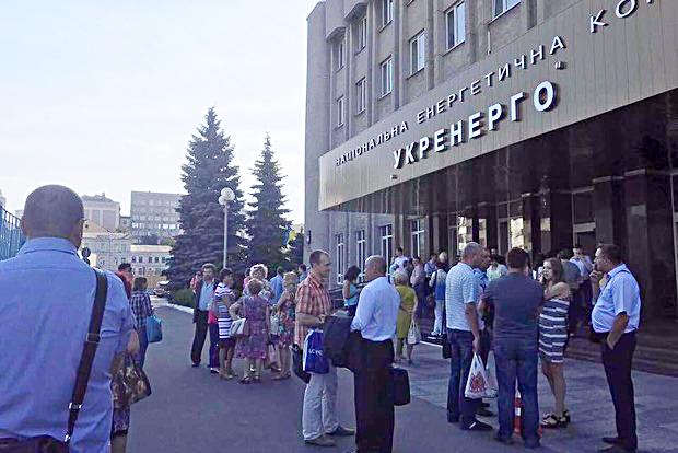 В «Укрэнерго» рассказали, в чем их подозревает ГПУ