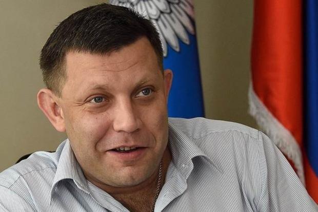 Ватажок бойовиків «ДНР» Захарченко повідомив новий перл