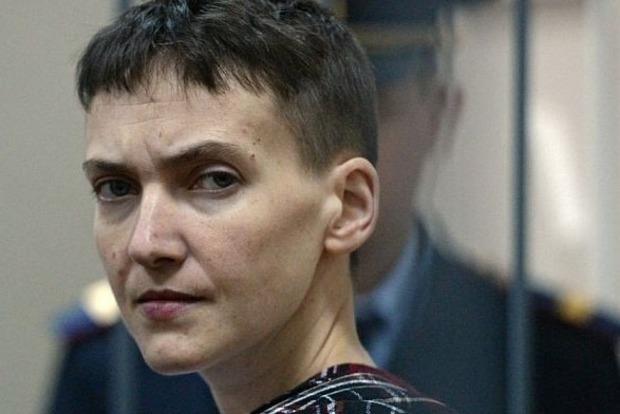Савченко написала Путіну листа