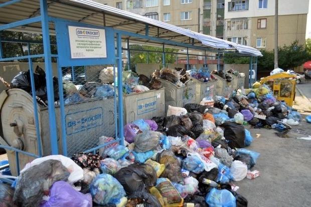 Власти Львова вложат 70 млн грн в решение «мусорной проблемы»