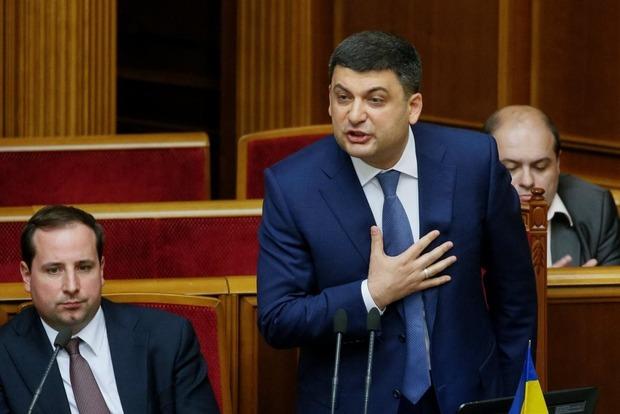 Гройсмана возмутил миллиард гривен на премии Нафтогаза